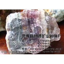萤石块萤石粉图片