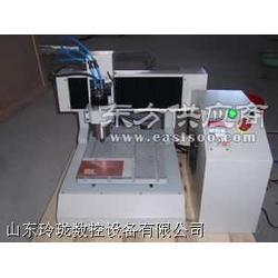 玲珑实验室教学设备、电路板制版机LCUT-3030PCB图片