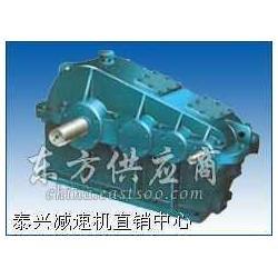 减速机厂家配件ZS95-160-1齿轮减速器型号图片