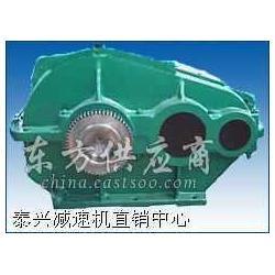 ZQ850-IVCA圆柱齿轮减速机及齿轮轴配件图片