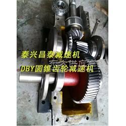泰兴DBY315-12.5-IIS圆锥减速器图片