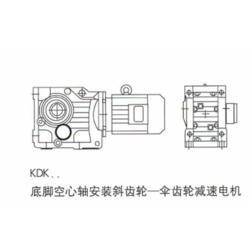 昌泰KDK127螺旋伞齿轮减速电机图片