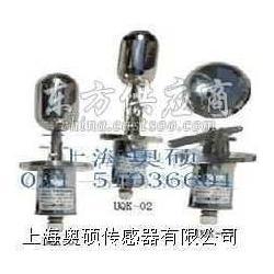 不锈钢浮球液位控制器 uqk系列图片