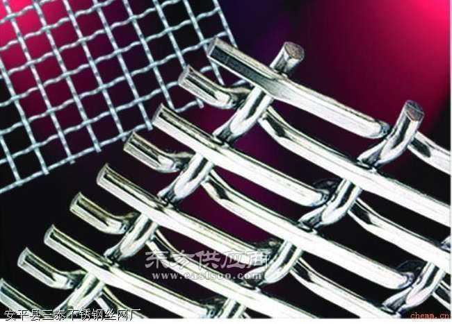 供应轧花网,不锈钢轧花网,轧花筛网,矿筛网