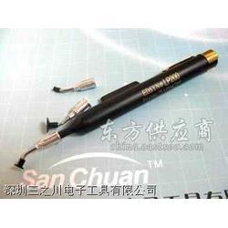 供应sy-778a实益真空吸笔图片