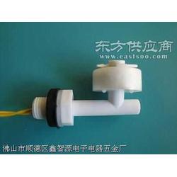 供应小型侧装塑料浮球液位开关图片
