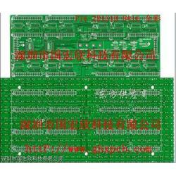 p16双色线路板,p16全彩线路板图片