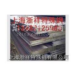 现货供应宝钢企标耐候钢b480gnqr图片