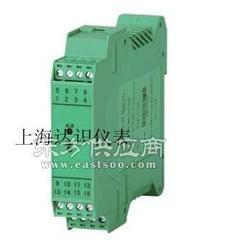 XBT系列隔离器 XBT-08141D电压隔离器图片