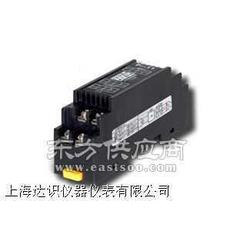 ZL544信号隔离变换器国产图片