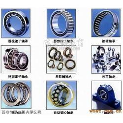 轴承,进口nsk轴承,进口fag轴承,轴承供应商图片