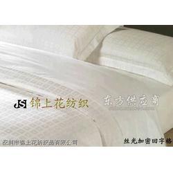 供应床上用品,床单被套,枕头,床罩图片