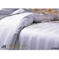 供应床单被套,酒店布草图片