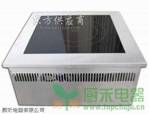 商用电磁炉嵌入式电磁平头炉