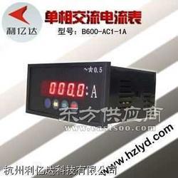 简易电流表/数显电流表/单相交流电流表图片