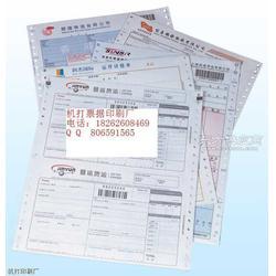 送货单,物流单13813973554图片