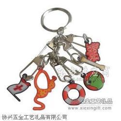 超酷金属钥匙扣,印刷钥匙扣,合金钥匙链图片