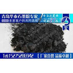 冶金用超细石墨粉供应_冶金用超细石墨粉生产厂家图片