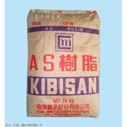 供应台湾奇美as pn-127塑胶原料图片
