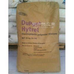耐化学TPEE 美国杜邦TPC-ET HTR6108图片