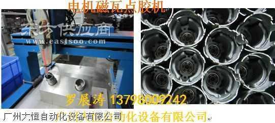电机磁瓦自动点胶机价格 - 东方供应商