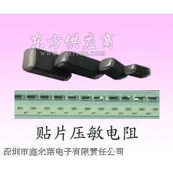 压敏电阻贴片封装有:0402,0603,0805图片