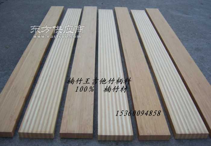 竹方条竹木线条竹面板竹皮竹板装饰材料竹拼板价格