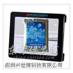 有铅焊锡抗氧化剂/预防波峰焊接焊锡渣产生图片
