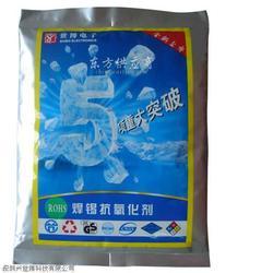无铅焊锡抗氧化剂/波峰焊锡抗氧化剂图片