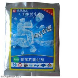 焊锡抗氧化剂/波峰焊锡渣抗氧化还原剂图片