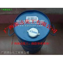 分散剂:byk-110、byk-161、byk-163、byk-p104s图片