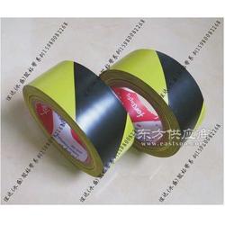 斑马线胶带图片