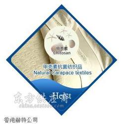 银粉印花浆,塑料抗菌剂,抗菌助剂,羽绒抗菌整理剂图片