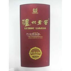 马口铁酒罐 圆形酒盒包装 方形铁皮包装盒图片