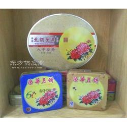 最大月饼铁盒生产基地长方形金属月饼盒图片