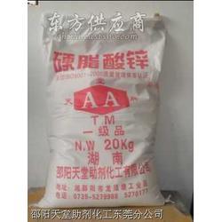 大量供应硬脂酸锌 硬脂酸锌图片