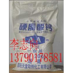供应硬脂酸钙 硬脂酸钙品质图片