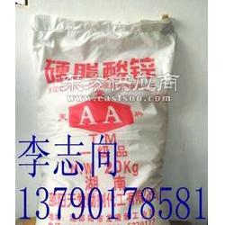 供应硬脂酸锌 厂家硬脂酸锌图片