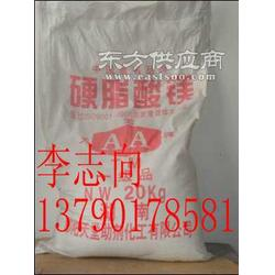 硬脂酸镁 品牌硬脂酸镁图片