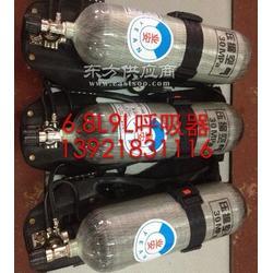 rhzkf9/30自给式空气呼吸器图片