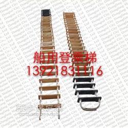 ISO5489-LX-SX型船用登乘软梯图片