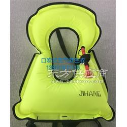 嘴吹式充气救生衣 吹气式气胀救生衣图片