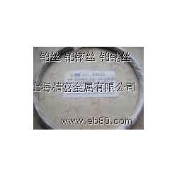 铂铱丝10 铂铱10热电偶丝图片