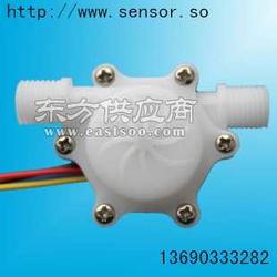 赛盛尔SEN-HZ06W牛奶机FDA流量计 九阳豆浆机FDA流量计图片