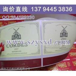 卷装红酒标签印刷图片