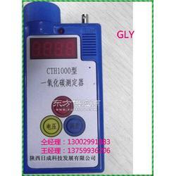 防爆型一氧化碳测定器S图片
