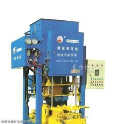 彩瓦机 神鼎矿业机械图片