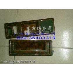 宝马530电子扇 保险杠拆车件 原厂件 汽车配件图片