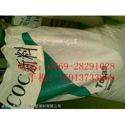 coc塑胶原料1410r,1420r图片