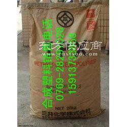 TPX 日本三井化学 DX845图片
